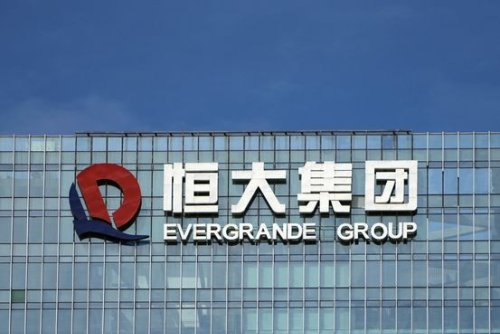 Evergrande Makes Overdue Payment, State Media Says