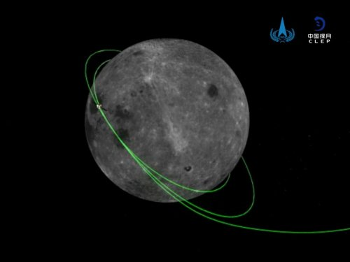 Chang'e 5 orbiter enters 1st Lagrange Point of Sun-Earth system  - Xinhua | English.news.cn