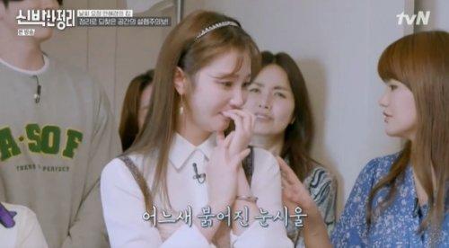 안혜경, 달라진 집에 눈물…친언니와 현실 자매 '케미' (신빅한 정리) [종합]