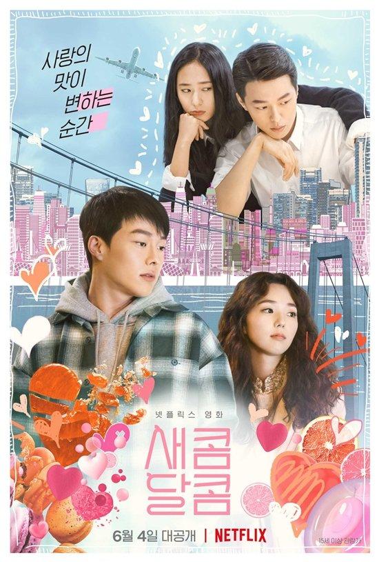 엑스포츠뉴스: 영화 - cover