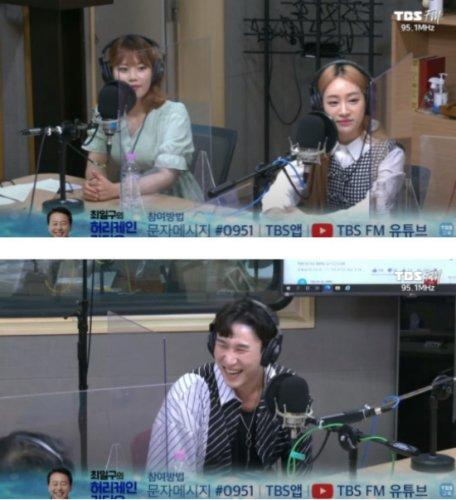 박민주-서미주-김태욱, 신곡 발표한 트롯계 라이징 스타들 '허리케인 라디오' 출연