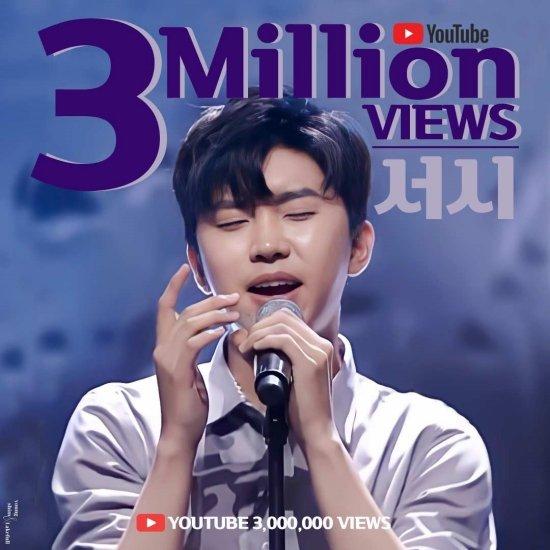 엑스포츠뉴스: 음악 - cover