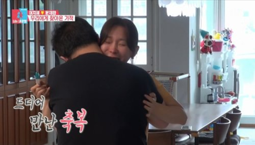 이지혜♥문재완, 시험관 시술 성공...둘째 임신했다 (동상이몽2)[종합]