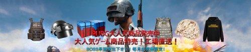 【中国輸入】代行は義烏スマイルライナーがおすすめ!