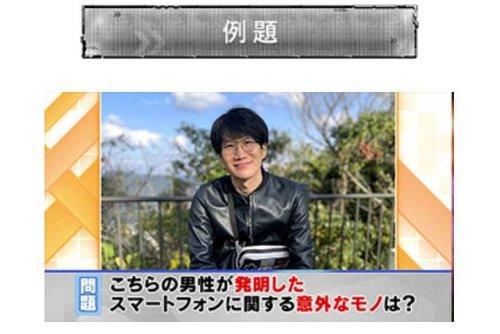 スマートフォンの略称が「スマフォ」ではなく「スマホ」になった理由 - Engadget 日本版