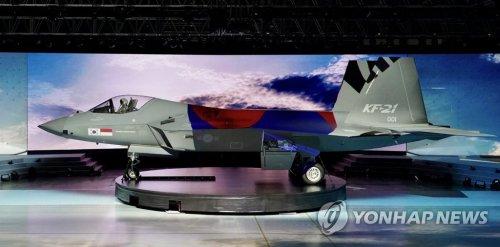 """정부 """"인니와 KF-21 분담금 협상 곧 재개""""…사업 추진 탄력받나(종합)"""