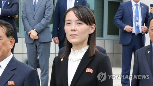 N.K. leader's sister slams S. Korea for military drills with U.S., threatens to scrap military pact