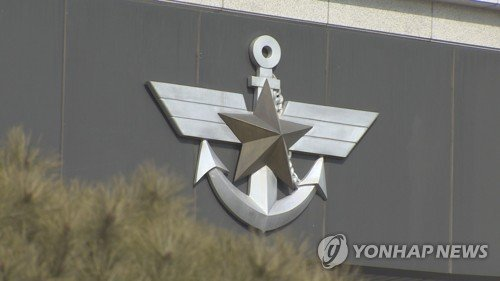 Military closely following activities at N.K. missile facilities: defense ministry