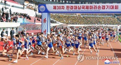 North Korea cancels Pyongyang Marathon due to coronavirus