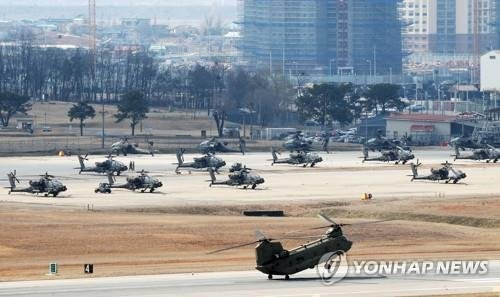 S. Korea, U.S. wrap up springtime combined exercise amid COVID-19, N.K. protest