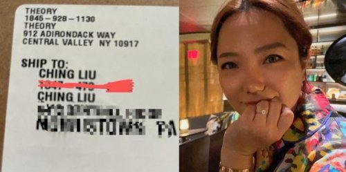 Asian Customer Says She Received Package Addressed With A Racist Slur From Theory Clothing