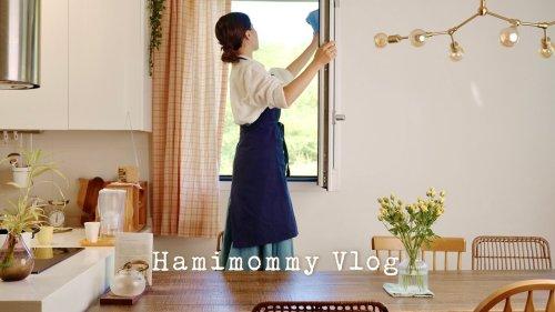 SUB) 깨끗한 집을 유지하는 주부의 청소루틴ㅣ샐러드파스타, 자두샤베트, 버섯불고기, 토달볶ㅣDaily Cleaning routineㅣHousework motivation VLOG