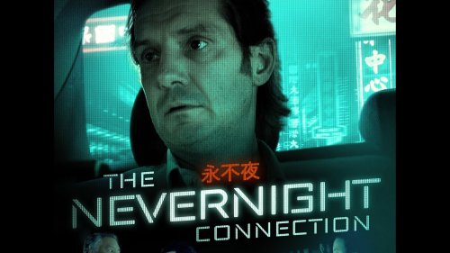The Nevernight Connection