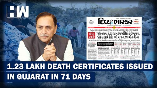 Gujarat Underreporting Data? 1.23 Lakh Death Certificates Issued But Govt Data Says 4218 Deaths