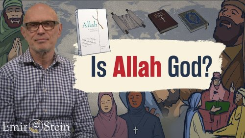 Is Allah God?   Prof. Miroslav Volf