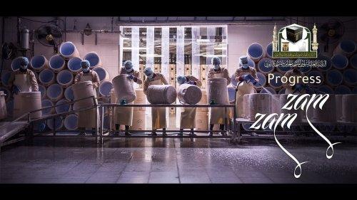 "Documentary Film ""Zamzam Blessed Water"""