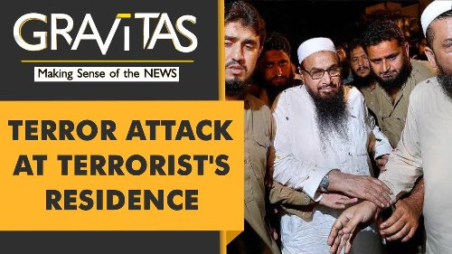 Gravitas: 'Car Bomb' explodes outside Hafiz Saeed's residence