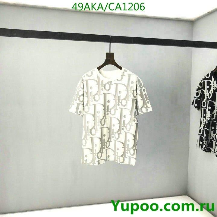 https://yupoo.com.ru/product-tag/keyshia-dior-clothing-line/ - cover