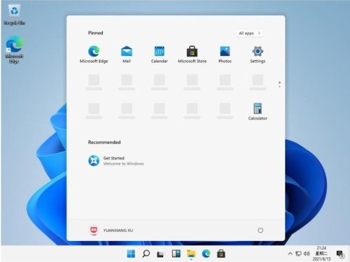 Leaked Windows 11 build shows a Windows 10X-like interface | ZDNet