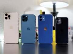 Discover new apple iphone
