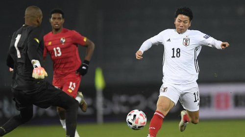 Aufsteiger Bochum holt japanischen Nationalspieler Asano