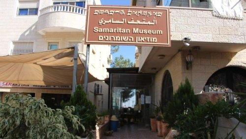 These Good Samaritans Bridge The Divide Between Arabs And Jews - Zenger News