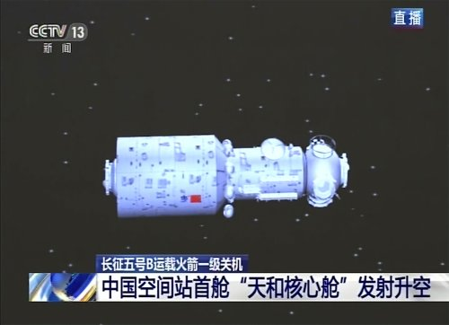 China launches first module in its new Space Station