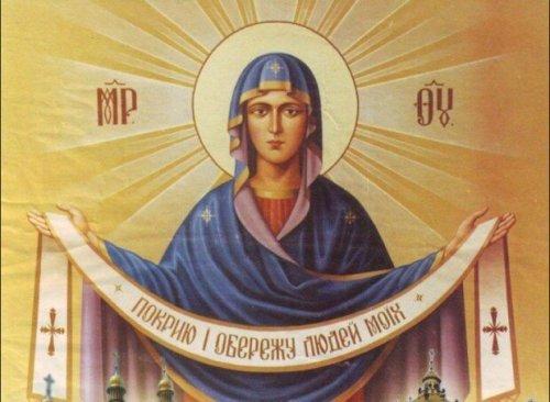 Покров Пресвятой Богородицы 2021: приметы на погоду и поздравления в стихах и прозе