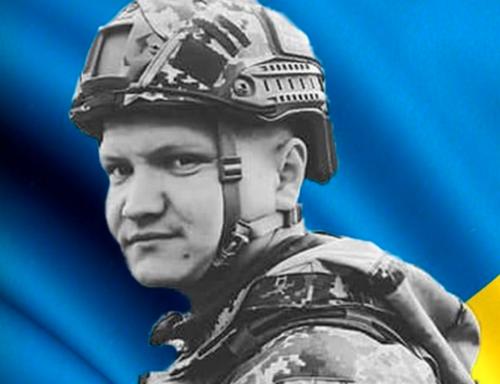 Стал героем в 24: молодой харьковчанин погиб на фронте - впереди была вся жизнь