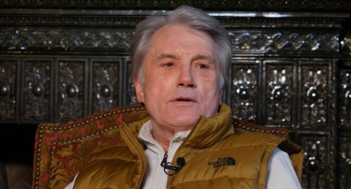 """Виктор Ющенко показал жену и всех своих детей: """"Семейный очаг"""""""