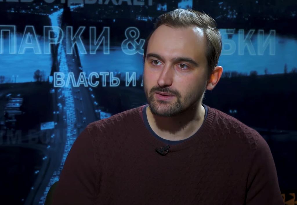 Новости Киева - cover
