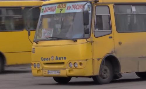В Украине хотят повысить стоимость проезда в общественном транспорте: обсуждают тарифы до 25 грн