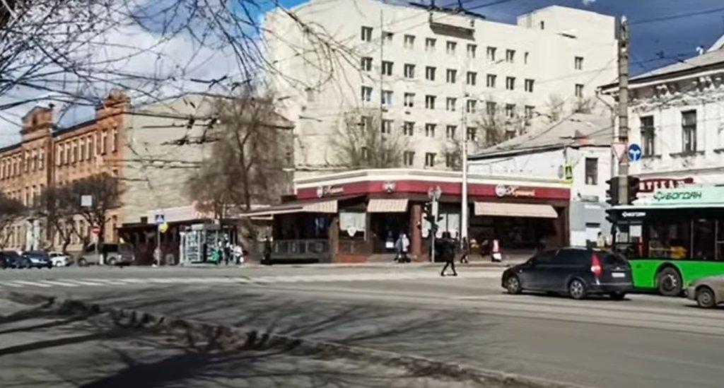 Новости Харькова - cover