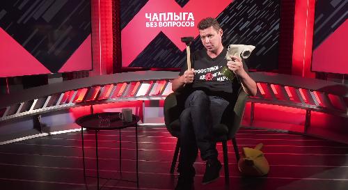 Чаплыга рассказал о реалиях развития Украины