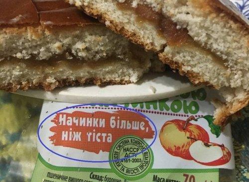"""Украинца обманули и """"впарили"""" почти пустую булочку, без обещанной начинки: """"Давно уже... на этикетках"""""""