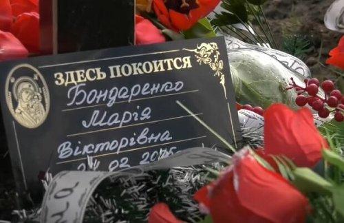 """Главное за ночь: украинцы в плену мороза, образ """"дурочки"""" от Тины Кароль, день всех мамочек и загадочная гибель школьницы"""